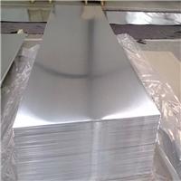 供应铝板 AL6063进口铝板 7075航空铝片