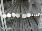 國標環保純鋁棒供應商、熱軋1070純鋁棒