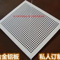 冲孔铝板定制笔记本散热器 散热支架