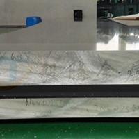 7175铝合金板 硬度高 性能强