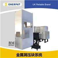 金屬屑壓餅機,蘇州廠家推薦設備