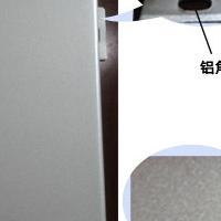 服务餐厅墙面沉头角码深灰铝单板色区域