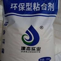 增碳劑粘結劑生產廠家