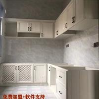 全鋁家具供應全鋁櫥柜鋁材全鋁衣柜鋁型材