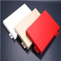 氟碳幕墙2.5mm厚铝单板定制厂家