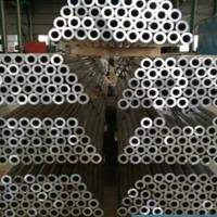 5052-H24鋁管多少錢一噸 鋁合金棒