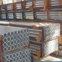 5554-H24高耐磨防锈铝管 整平铝棒