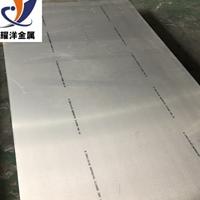 2A12耐磨鋁板 2A12硬質鋁板
