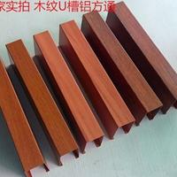 供应华语学校仿木纹铝方通 翻新装饰