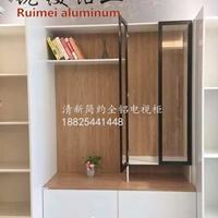 鋁合金茶幾矮柜全鋁家具定制電視柜