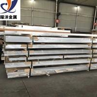 2A12航空鋁板 2A12鋁板價格