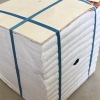 砖瓦隧道窑专用保温耐火材料