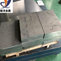 2A12合金铝板 2A12铝板硬度