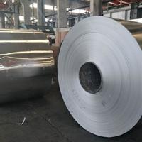 0.4mm-3.5mm厚3003H24防銹鋁板帶材廠家報價