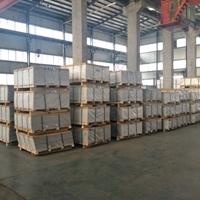 3003H24鋁板國標價格3003鋁合金價格