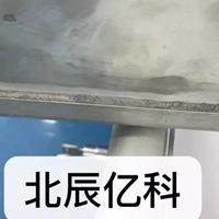 水冷板高频感应钎焊装备定制