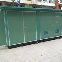 耐久供应 箱式变电站 复合板材欧式箱变
