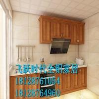 全铝浴室柜铝材厂