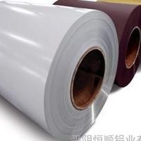 鋁卷-保溫鋁皮-防滑鋁板-花紋鋁板
