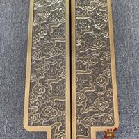 定制铝板拉手黄古铜铝板浮雕祥云图案拉手