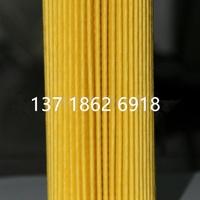 P-TRF-06-20U年夜生滤芯
