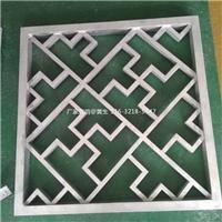 铝合金方管焊接造仿木纹型铝花格