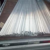 A3004P铝合金