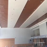 广汽本田4S店公用木纹勾通铝单板天花吊顶