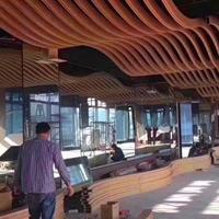 图书馆造型幕墙弧形铝方通_幕墙弧形铝方通