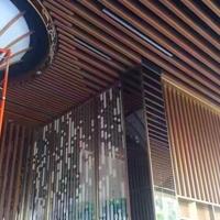 学校图书馆装饰造型铝方通吊顶