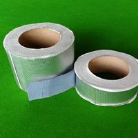 鋁箔丁基防水膠帶防水膠帶一貼止漏
