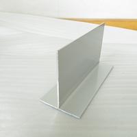 無塵凈化室用T字吊梁鋁型材
