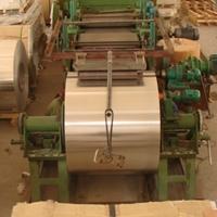0.75厚国标铝卷生产厂家