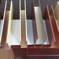 厂家发卖铝方通 50900.6木纹铝方通价钱