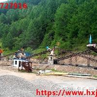 固定式制砂和移动式制砂该选哪个FRR79