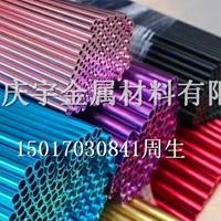 98mm彩色氧化鋁管精密切割小鋁管