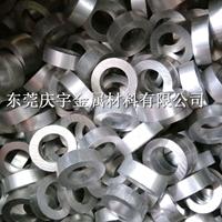 小铝管短切小铝管87mm铝管