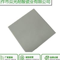 耐酸砖 耐酸瓷砖的质量辨别标准
