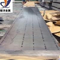 6061铝板状态