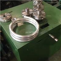 铝管弯管机 弯圆圈正谷弯管器