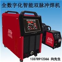 双脉冲气保铝焊机