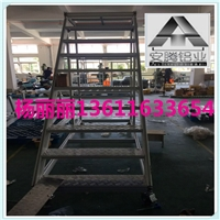 工业铝型材可移动平台