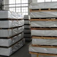 环保2A17高精度薄铝板