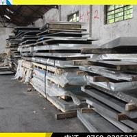 环保国标6010铝合金 6010铝板性能