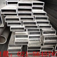 廠家直銷鋁方管現貨庫存量大批發零售