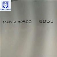 5754鋁棒 規格齊全定尺切割 5754鋁合金