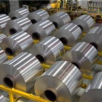 铝板厂家长期供应1060铝板