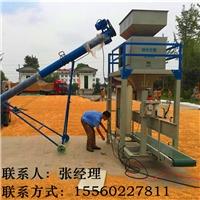 稻谷装袋机 稻谷定量装袋机 自动灌粮机