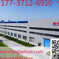 明泰铝业_5083h111船用铝板厂家