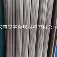 直紋鋁棒拉花直紋鋁棒8mm鋁棒